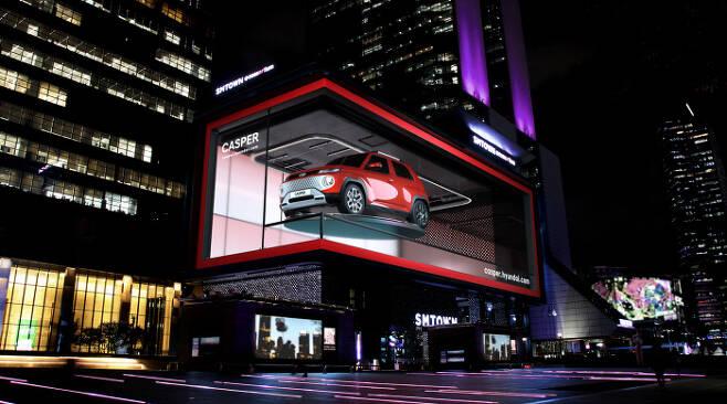 서울 영동대로 K팝 스퀘어에서 상영되고 있는 캐스퍼 3D 옥외광고. 현대차 제공