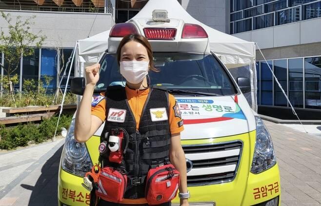 전주덕진소방서 금암119안전센터 설수경 대원. 전북 전주덕진소방서 제공