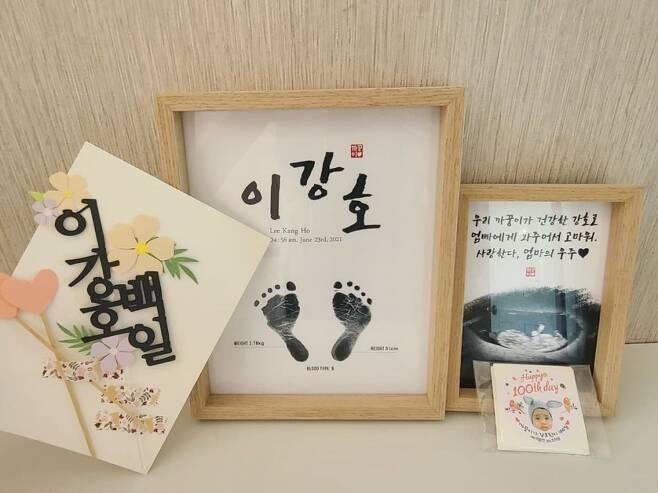 ▲ 출처 조민아 SNS