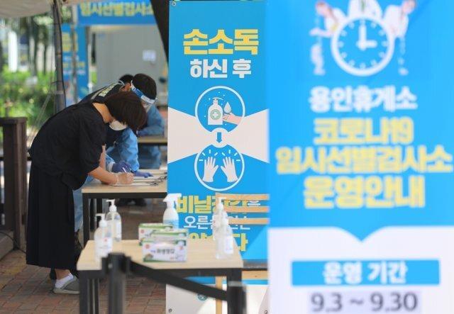 17일 오후 경기도 용인시 처인구 경부고속도로 용인휴게소(인천방향)에 설치된 임시선별검사소에서 시민들이 신종 코로나바이러스 감염증(코로나19) 검체 검사 준비를 하고 있다. 2021.9.17/뉴스1