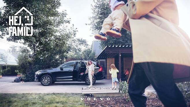 볼보자동차코리아가 '2021 헤이, 파밀리'를 개최한다. /사진제공=볼보자동차코리아