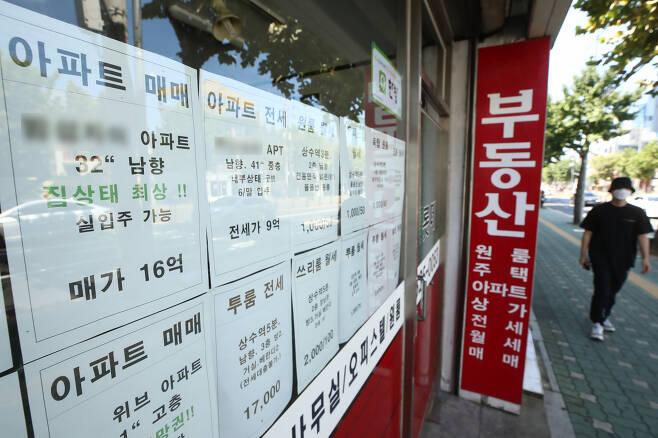 서울 시내 부동산 모습. [연합]