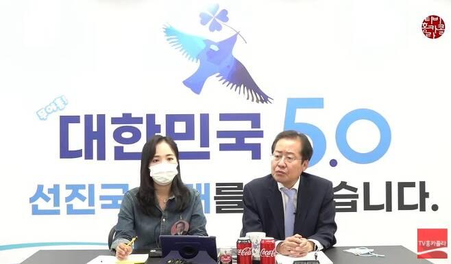 홍준표 국민의힘 의원(오른쪽)과 홍 의원 캠프의 여명 대변인이 20일 오후 추석맞이 유튜브 라이브 방송 '무야홍과 함께'를 진행하고 있다. © 뉴스1