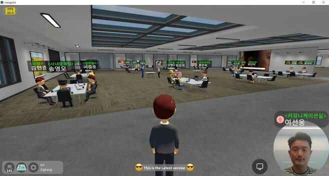 직방의 원격근무 프로그램 '메타폴리스'. 가상 사무실에 접속해 근무하는 방식이다. /직방