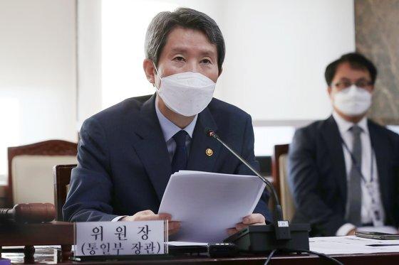 이인영 통일부 장관이 24일 남북교류협력추진협의회에서 모두발언을 하고 있다. [뉴스1]