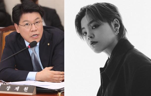 장제원 국민의힘 의원과 그의 아들인 장용준(21·예명 노엘) ⓒ뉴스1