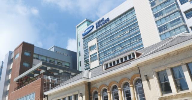 서울 종로구 강북삼성병원 전경. 강북삼성병원 제공