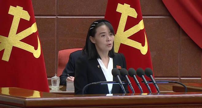 김여정 북한 노동당 부부장/사진=조선중앙TV 캡처, 뉴시스
