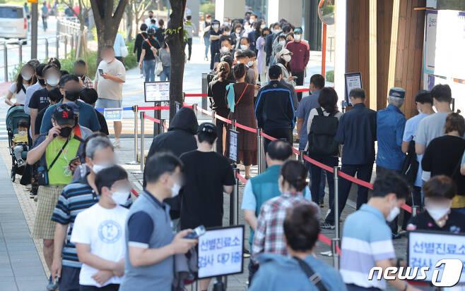 24일 서울 송파구보건소 선별진료소에서 시민들이 검사 대기를 하고 있다. 2021.9.24/뉴스1 © News1 이성철 기자