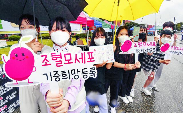 한림성심대 간호학과 동아리 '빠담빠담' 학생들이 지난달 29일 강원도 춘천에서 한국조혈모세포은행협회 관계자들과 함께 조혈모세포 기증 캠페인을 펼치고 있다.