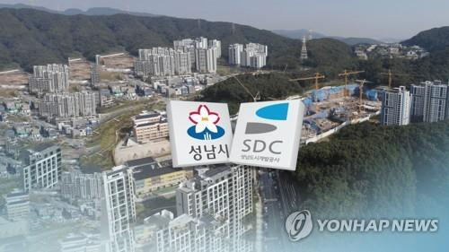 성남시·성남도개공, 민간업자 대장동 폭리 대응(CG) [연합뉴스TV 제공]