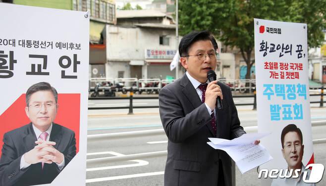 황교안 전 미래통합당 대표 2021.10.3/뉴스1 © News1 국회사진취재단