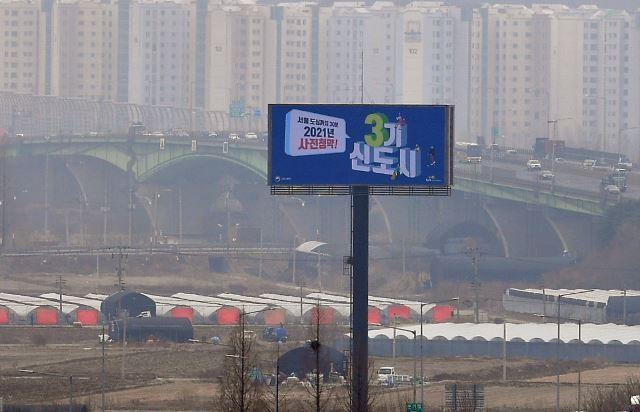 경기도 김포 고촌읍에 설치된 3기 신도시 광고판 모습. 김포=최현규 기자