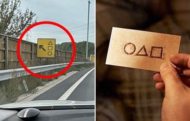 13일 데일리메일은 평범했던 도로 표지판이 오징어 게임 인기와 함께 뒤늦게 명물로 떠올랐다고 보도했다.