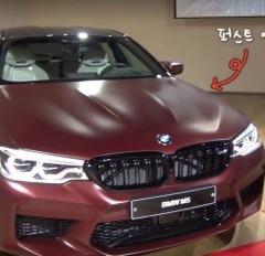 '완벽하게 안정적인' BMW 뉴 M5
