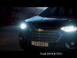 [탑라이더] 쉐보레 트래버스, 한국 출시 예고하는 티저영상