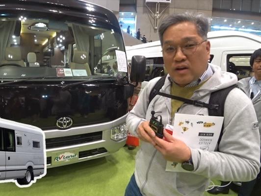 [일본캠핑카쇼] 1억3천 버스캠핑카 RV HOME