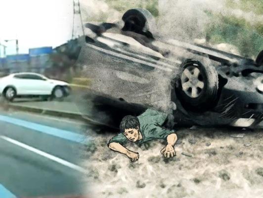차량 전복사고 원인은 '차로 유도선?'